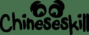 ChineseSkill Blog